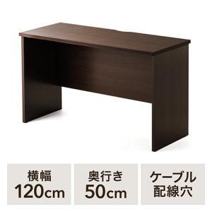 パソコンデスク 幅120cm 奥行50cm シンプル 書斎机 木製 在宅勤務 テレワーク ブラウン EZ1-DESKH027M ネコポス非対応の写真