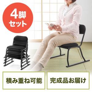座敷椅子 正座椅子 和室用座椅子 腰痛対策 スタッキング可能 4脚セット ブラック 法事 公民館 集会所 EZ15-SNCH004BK ネコポス非対応|esupply