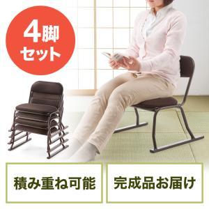 座敷椅子  4脚セット スタッキング 正座椅子 和座椅子 腰痛対策可能 ブラウン 法事 公民館 集会所 和座椅子 EZ15-SNCH004BR ネコポス非対応|esupply