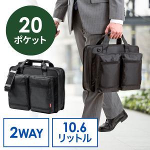 ビジネスバッグ メンズ 多ポケットタイプ 14型対応 EZ2...