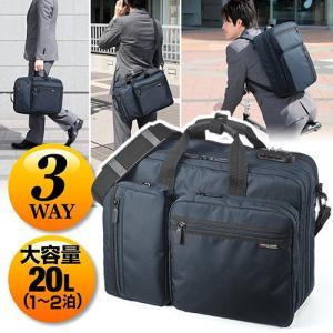 リュック、ショルダー、手提げの3つのスタイルから使える3WAYビジネスバッグ。A4書類収納可能。15...