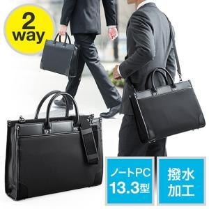 就活やビジネスに最適で、メンズでもレディースでも使用できるシンプルデザインのビジネスバッグ。ショルダ...