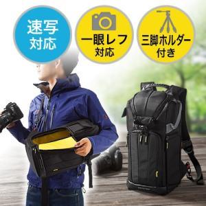 カメラバッグ リュック  軽量 スリムタイプ ショルダー対応 速写 三脚収納対応 一眼レフ レンズ収納対応  バックパックタイプ EZ2-BAGBP003BK