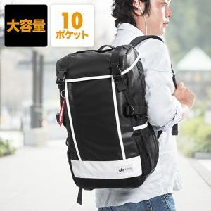 リュック 大容量 通学 通勤  メンズ 耐水 iPad・PC収納 A4サイズ対応 スクエアリュック バックパック ホワイト EZ2-BAGBP004W ネコポス非対応|esupply