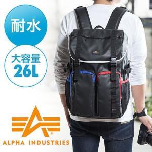 2bbd70cc48e8 スクエア型バックパック ビジネスリュック 通勤 通学 iPad・PC・A4収納 大容量26リットル ALPHA INDUSTRIES トリコロール  EZ2-BAGBP009TR