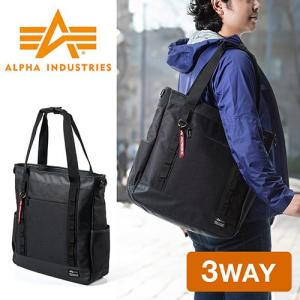 3WAYで使用できるトートバッグ。ALPHA INDUSTRIESブランドで、通勤や通学、外出や旅行...