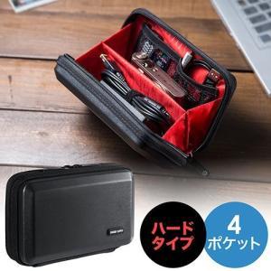 トラベルポーチ ハードタイプ 充電器ポーチ PC小物 収納ポーチ 耐衝撃 ブラック EZ2-BAGI...