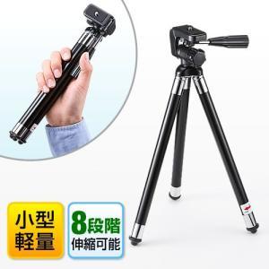 カメラ三脚 コンパクト 8段伸縮 軽量 デジカメ&ビデオカメラ対応 EZ2-CAM022N ネコポス非対応