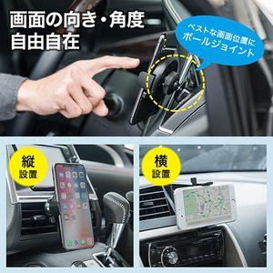 017dedc62a ... iPhone・スマホ車載ホルダー エアコン取り付け iPhone XS/XS Max/XR・Android ...
