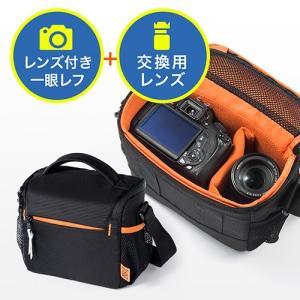 カメラバッグ 一眼レフカメラ 交換用レンズ収納 ショルダーベ...