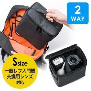 カメラインナーバッグ 2WAY 手持ち・ショルダーベルト カメラケース バッグインバッグ ビデオカメラケース Sサイズ EZ2-DGBG010 ネコポス非対応|esupply