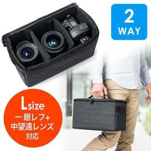 カメラインナーバッグ 2WAY 手持ち・ショルダーベルト カメラケース バッグインバッグ ビデオカメラケース Lサイズ EZ2-DGBG011 ネコポス非対応|esupply