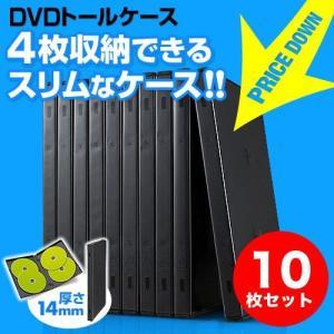 DVDトールケース 4枚収納 10枚セット ブラック EZ2-FCD034BK ネコポス非対応|esupply
