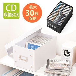 組立式CD収納ボックス 30枚まで収納 ホワイト EZ2-FCD036W ネコポス非対応
