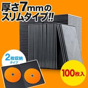 DVDトールケース 2枚収納 スリムタイプ 厚さ7mm  100枚入り ブラック EZ2-FCD040BK-100 ネコポス非対応|esupply