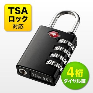 TSAロック南京錠 ダイヤル錠 4桁 ブラック EZ2-SL023BK ネコポス対応