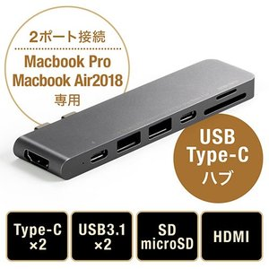 MacBook Pro専用USB Type-Cハブ MacBook Air 2018専用 USB P...