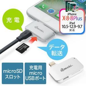 値下げ microSDカードリーダー iPhone・iPad...