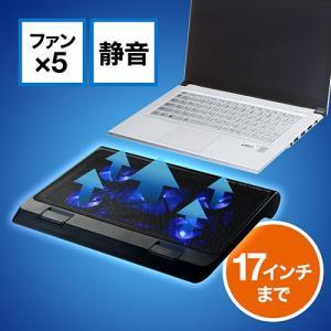 ノートパソコンクーラー PC冷却台 静音 17インチ対応 5ファン USB給電 無段階風量調節 3段...