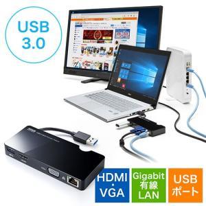 USB3.0ドッキングステーション ディスプレイ接続 HDMI/VGA USBハブ 1ポート ギガビ...