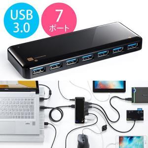 値下げ USB3.0ハブ セルフパワー/ACアダプタ付 スマホ/タブレット充電 7ポート ブラック EZ4-HUB035BK
