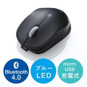 ワイヤレスマウス ブルーLED 充電式 Bluetooth4.0 コンパクト ブラック EZ4-MA074BK ネコポス非対応|esupply