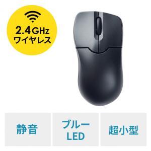 ワイヤレスマウス ブルーLED 超小型 静音 エルゴノミクス形状 モバイル ブラック EZ4-MA090BK ネコポス非対応|esupply