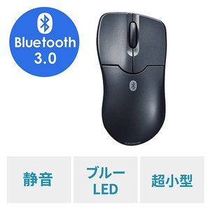 Bluetoothマウス ワイヤレス 超小型 Bluetooth3.0 ブルーLEDセンサー 3ボタ...