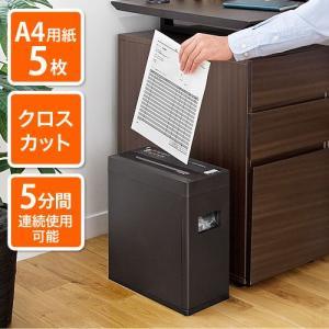 シュレッダー 家庭用 電動 静音 クロスカット コンパクト A4・5枚細断 CD・DVD・カード対応 ブラウン EZ4-PSD011BR ネコポス非対応|esupply