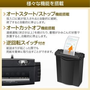 家庭用電動シュレッダー 高速ストレートカット A4・6枚細断 カード対応 EZ4-PSD012 ネコポス非対応 esupply 03