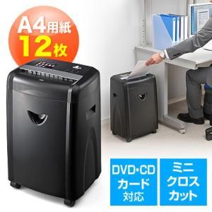 シュレッダー 業務用 電動 静音 A4・12枚同時細断  ミニクロスカット CD・DVD・カード対応 キャスター付き EZ4-PSD017 ネコポス非対応|esupply