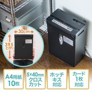 電動シュレッダー 家庭用 小型 クロスカット A4 10枚細断 ホッチキス対応 ブラック EZ4-PSD031 ネコポス非対応|esupply