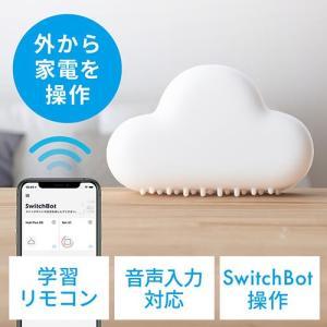 スマートリモコン 家電コントローラー  スマートスイッチ アレクサ・Google Home対応 IF...
