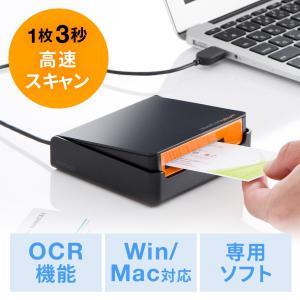名刺スキャナ USB名刺管理スキャナ OCR搭載 Win&Mac対応 Worldcard Ultra Plus EZ4-SCN005N ネコポス非対応|esupply