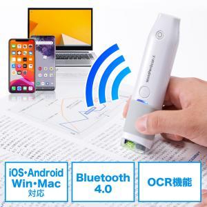 スキャナ ハンディ ペン型スキャナ 文字スキャン OCR機能 USB&Bluetooth接続 iPhone スマートフォン対応 WorlsPenScan X EZ4-SCN031 ネコポス非対応|esupply