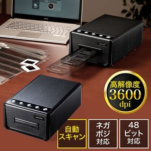 フィルムスキャナ 写真 ネガ 高画質 自動送り ネガ・ポジ対応 CCDスキャン EZ4-SCN034 ネコポス非対応|esupply