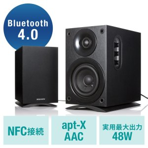 Bluetooth4.0スピーカー 高音質 低遅延 apt-X/AAC対応 NFC対応 木製 iPhone・スマホ対応 48W EZ4-SP050BK