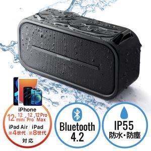 Bluetoothスピーカー 防水・防塵 コンパ...の商品画像
