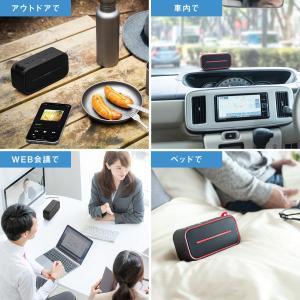 Bluetoothスピーカー 防水・防塵 コン...の詳細画像1