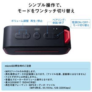 Bluetoothスピーカー 防水・防塵 コン...の詳細画像4