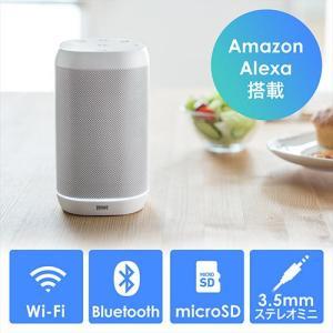 スマートスピーカー アレクサ Amazon Alexa Bluetooth 有線接続対応 micro...