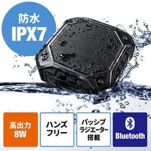 Bluetoothスピーカー 防水 IPX7規格 アウトドア お風呂 ポータブル 高音質 ハンズフリー EZ4-SP073 ネコポス非対応|esupply