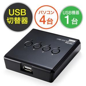 USB切替器 手動 4台用 USB2.0 プリンタ 外付けHDD ワイヤレスキーボード&マウス対応 EZ4-SW021|イーサプライ PayPayモール店