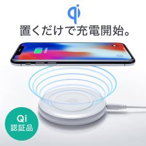 ワイヤレス充電器 Qi対応 急速充電 9W充電対応 薄型 最大15W 充電パッド iPhone・XPERIA XZ2・Galaxy S9 EZ7-WLC002 ネコポス非対応|esupply|02