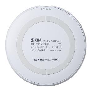 ワイヤレス充電器 Qi対応 急速充電 9W充電対応 薄型 最大15W 充電パッド iPhone・XPERIA XZ2・Galaxy S9 EZ7-WLC002 ネコポス非対応|esupply|17