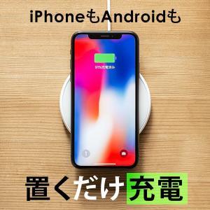 ワイヤレス充電器 Qi対応 急速充電 9W充電対応 薄型 最大15W 充電パッド iPhone・XPERIA XZ2・Galaxy S9 EZ7-WLC002 ネコポス非対応|esupply|18