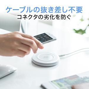 ワイヤレス充電器 Qi対応 急速充電 9W充電対応 薄型 最大15W 充電パッド iPhone・XPERIA XZ2・Galaxy S9 EZ7-WLC002 ネコポス非対応|esupply|04