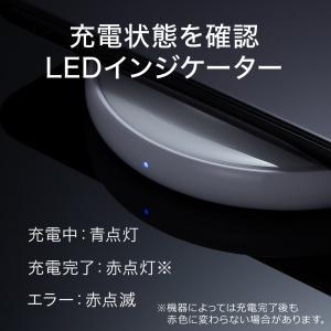 ワイヤレス充電器 Qi対応 急速充電 9W充電対応 薄型 最大15W 充電パッド iPhone・XPERIA XZ2・Galaxy S9 EZ7-WLC002 ネコポス非対応|esupply|06