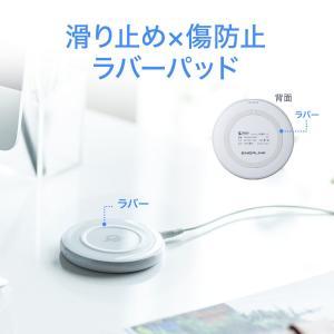 ワイヤレス充電器 Qi対応 急速充電 9W充電対応 薄型 最大15W 充電パッド iPhone・XPERIA XZ2・Galaxy S9 EZ7-WLC002 ネコポス非対応|esupply|07