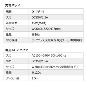 ワイヤレス充電器 Qi対応 急速充電 9W充電対応 薄型 最大15W 充電パッド iPhone・XPERIA XZ2・Galaxy S9 EZ7-WLC002 ネコポス非対応|esupply|09